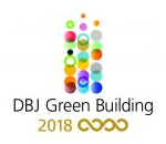 DBJ Green Building 2018